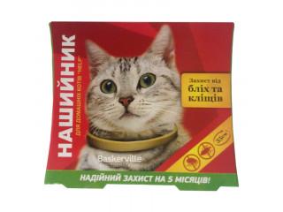 Help ошейник инсектицидный для домашних котов (35 см)