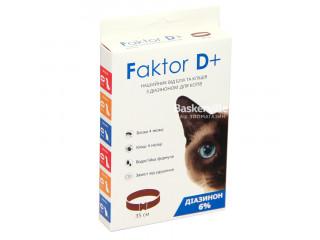 Ошейник Faktor D+ для котов 35 см с диазиноном