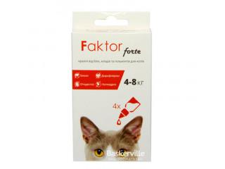 Капли Faktor forte для котов 4-8 кг. Цена за 1 пипетку.