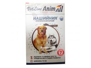AnimАll (ЭнимОлл) VET LINE ошейник противопаразитарный для собак, 70 см