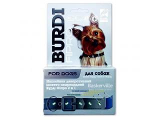 Ошейник декоративный инсекто-акарицидный Бурди фипро 2 в 1 для собак 40см