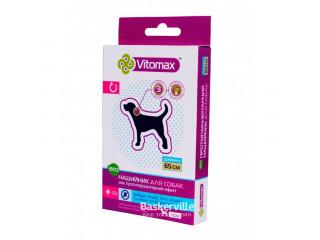 Vitomax ЭКО - ошейник от блох и клещей для собак 65 см