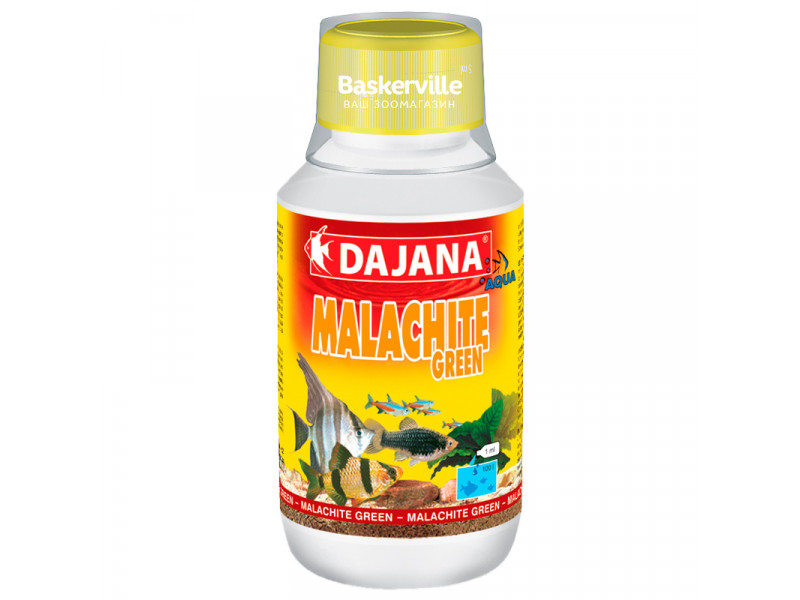 Dajana Malachite Green Лекарственный препарат 100 ml
