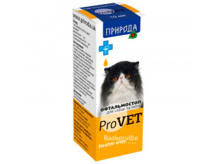 Глазные капли для собак и кошек ОфтальмоСтоп, ProVET