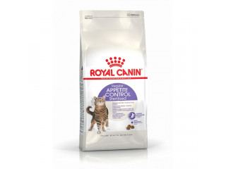 Сухой корм Royal Canin Sterilised Appetite Control для стерилизованных котов от 1 до 7 лет которые выпрашивают еду