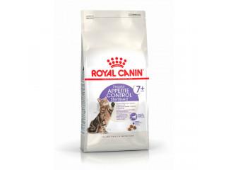 Сухой корм Royal Canin Sterilised Appetite Control 7+ для стерилизованных котов от 7 лет которые выпрашивают еду
