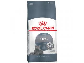 Сухой корм Royal Canin Oral Care для котов от 1 до 7 лет для уменьшения образования зубного камня