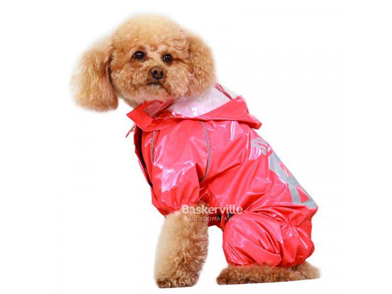Dobaz. Safety. Дождевик с капюшоном для собак. Коралловый