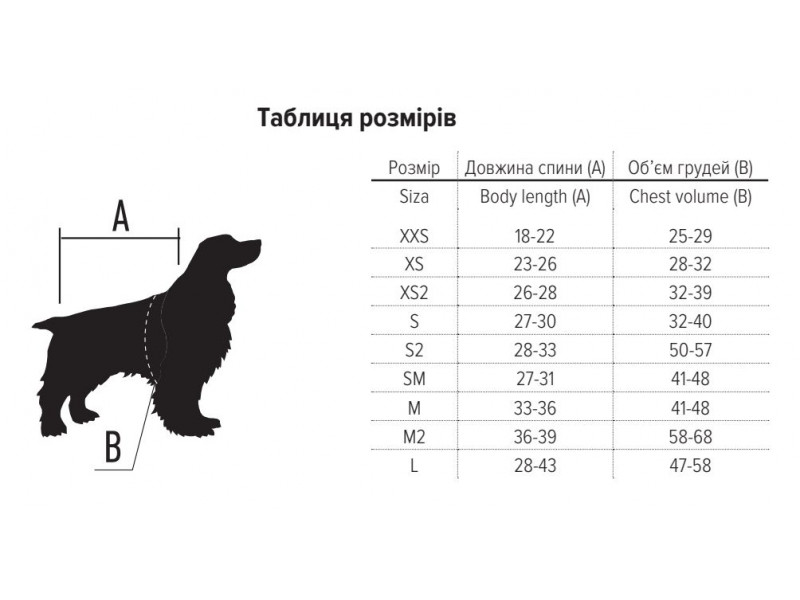 Комбинезон Pet Fashion Норд M, лиловый