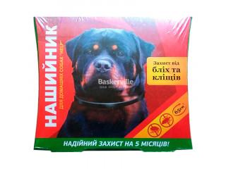 Help ошейник инсектицидный для домашних собак (65см)