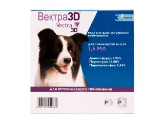 Вектра 3D (Vectra 3D) Капли от блох и клещей для собак от 10 до 25 кг - 1 пипетка