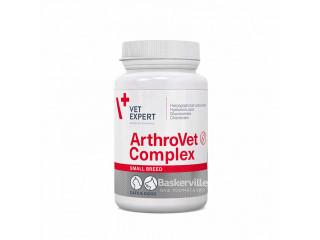 VetExpert ArthroVet Complex (Артровет) для профилактики и лечения суставных хрящей и суставов для мелких пород собак и кошек 60 капсул
