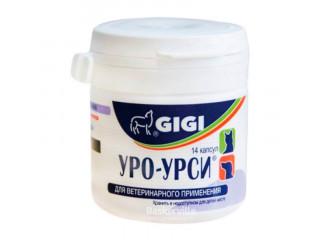 Gigi Uro-Ursi (Уро-урси) для профилактики мочекаменной болезни и циститов