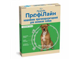 Ошейник для собак от блох и клещей ТМ Природа ПрофиЛайн 70 см. (Зеленый)