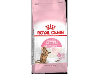 Royal Canin KITTEN STERILISED сухой корм для котят