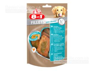 8in1 Fillets. Pro Dental. Куриное филе для свежести дыхания, 80 г