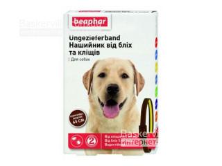 Beaphar. Ungezieferband. Коричневый ошейник от блох и клещей для собак средних размеров, 65 см