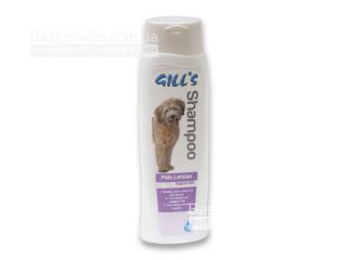 Gill's Shampoo. Pelo Lanoso. Шампунь для кудрявой шерсти собак, 200 мл
