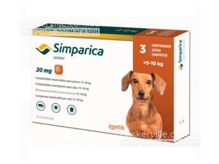 Simparica. Жевательные таблетки для собак весом от 5-10 кг, 1 таблетка, 20 мг