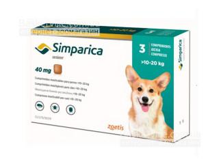 Simparica. Жевательные таблетки для собак весом от 10-20 кг, 1 таблетка, 40 мг