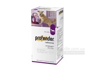 Profender. Таблетки против круглых и ленточных гельминтов. Для собак весом от 10 кг