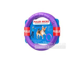 Puller Micro. Тренировочный снаряд для собак мелких пород, Ø12,5 см