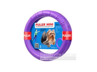 Puller Mini. Тренировочный снаряд для собак малых пород, Ø18 см