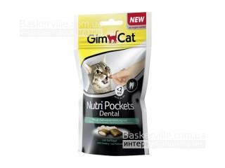 GimCat. Nutri Pockets для кошек Dental  для зубов  60г