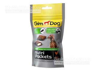 GimDog. Nutri Pockets Shiny. Лакомство с витаминами для шерсти собак, 45г