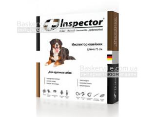 Inspector. Ошейник от паразитов для крупных собак, 75 см