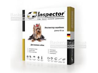 Inspector. Ошейник от паразитов для мелких собак, 40 см