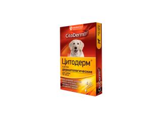 CitoDerm. Цитодерм. Дерматологические капли для собак весом от 10 до 30 кг