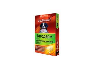 Citoderm. Цитодерм. Дерматологические капли для собак весом от 30 до 60 кг