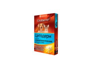 CitoDerm. Цитодерм. Дерматологические капли для собак и кошек весом до 10 кг
