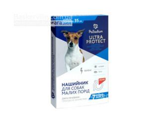 Palladium. Ultra Protect. Ошейник от блох и клещей для собак мелких пород, 35 см