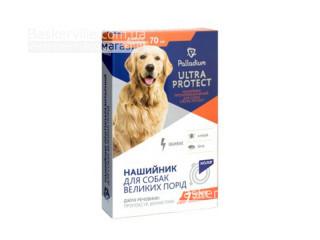 Palladium. Ultra Protect. Ошейник от блох и клещей для собак крупных пород, 70 см