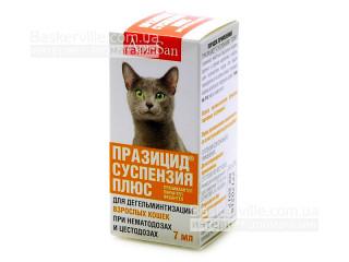 Празицид суспензия плюс - суспензия от глистов для взрослых котов