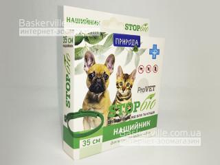 ProVET STOP-БИО - Ошейник от блох и клещей для собак и кошек (35 см)
