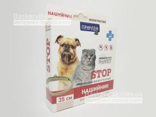 ProVET STOP  - Ошейник от блох и клещей для собак и кошек (35 см)
