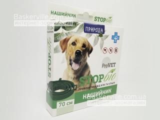 ProVET STOP-БИО - Ошейник от блох и клещей для собак (70 см)