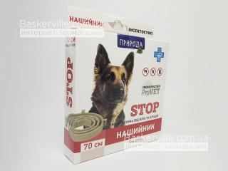 ProVET STOP  - Ошейник от блох и клещей для собак (70 см)