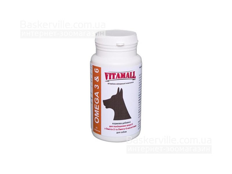 Vitamall Omega 3 & 6. Кормовая добавка для шерсти собак