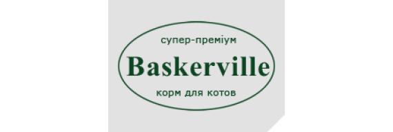 Консервы для котов Baskerville