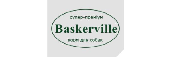 Консервы для собак Baskerville