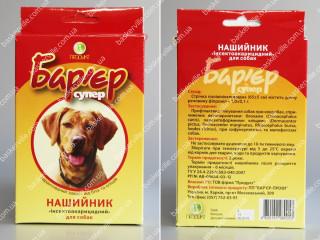 Барьер супер ошейник инсектоакарицидный для собак (65 см)