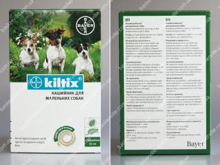 Kiltix ошейник антипаразитарный для маленьких собак (35 см)