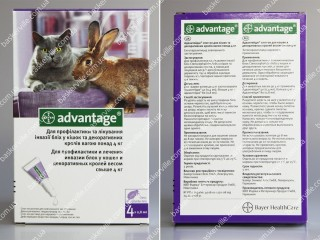 Advantage для котов и кролей весом больше 4 кг