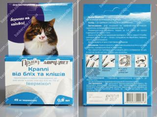 Прайд Ивермикол капли от блох и клещей для котов от 2,5 до 7,5 кг