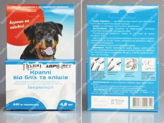 Прайд Ивермикол капли от блох и клещей для собак от 20 до 40 кг
