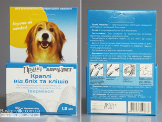 Прайд Ивермикол капли от блох и клещей для собак от 5 до 10 кг